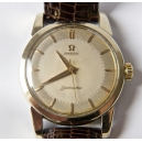 Omega Seamaster 1953 - Gold Capped - Two Tone
